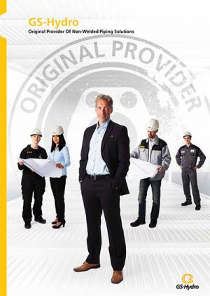 gs-company-brochure-cover